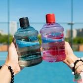 水瓶水桶塑料杯學生便攜大容量水壺防漏隨手杯【福喜行】