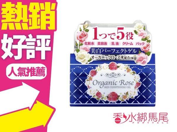 日本 MEISHOKU 明色 有機玫瑰淨白凝膠 潤白保濕精華霜 90G◐香水綁馬尾◐