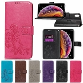 華碩 ZenFone5 ZE620KL 5Q ZC600KL 5Z ZS620KL 幸運草皮套 手機皮套 手機殼 支架 掀蓋殼 保護套