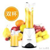 220V便攜式榨汁機家用全自動多功能水果小型電動果汁機榨汁杯 QQ14070『bad boy時尚』