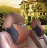 汽車頭枕腰靠 護頸枕記憶棉頸椎座椅車載用車內靠枕頸部枕頭脖枕 俏腳丫