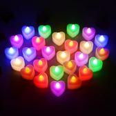 電子蠟燭浪漫LED蠟燭燈生日求婚表白蠟燭創意心形情人節布置蠟燭