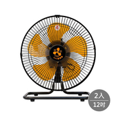 【伍田】12吋超廣角循環涼風桌扇(2入組) WT-1212S