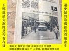 二手書博民逛書店罕見資料薈萃1991.5Y403679