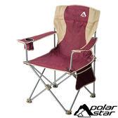 Polar Star 豪華太師椅『紅』P17732 摺疊椅.折疊椅.折合椅.野餐椅.露營椅.戶外椅.扶手椅.靠背椅