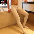 ×長褲×男子保暖褲 秋衣 棉質修身 薄款 底褲 多色可選 WJ_4011-CKU