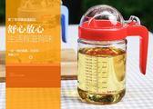 限定款油壺紫丁香 防漏玻璃食用油壺裝油瓶油罐廚房用品家用醬醋壺500ML