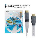 i-gota  HDMI 傳輸線 扁線 2M