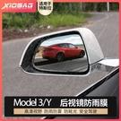 適用特斯拉Model3Y后視鏡防雨貼膜全屏倒車鏡防水防霧改裝飾配件 米家