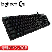 Logitech 羅技 G512 RGB機械式遊戲鍵盤(Clicky青軸)【73折▼省900】