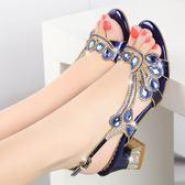 魚口鞋 涼鞋女夏中跟鑲鑽氣質水鑽涼鞋舒適百搭粗跟真皮魚嘴女鞋 【韓國時尚週】