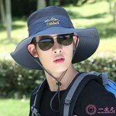 帽子男士夏天遮陽帽戶外透氣防曬帽男騎車帽漁夫帽登山釣魚太陽帽