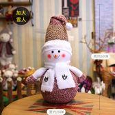 圣誕節布藝泡沫雪人老人公仔雪人娃娃擺件圣誕裝飾品櫥窗布置道具 數碼人生