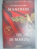 【書寶二手書T8/原文小說_HIJ】Idi di marzo_Valerio M. Manfredi