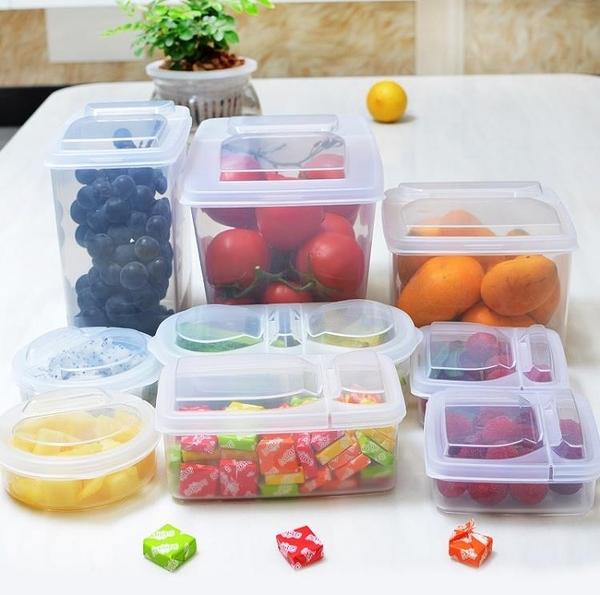 密封罐 儲物罐雜糧塑料盒廚房收納盒密封罐食品保鮮盒水果翻蓋盒 快速出貨