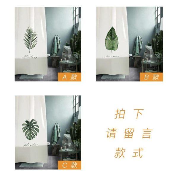 米蘭 北歐ins滌綸浴簾植物訂製浴室窗簾衛生間門簾防水加厚防霉隔斷簾