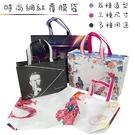 客製化 彩色覆膜袋(小號) LOGO印刷 橫式 有底有側 環保袋 手提袋 購物袋 不織布提袋【塔克】