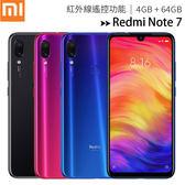 Xiaomi 小米 紅米 Note 7 (4GB/64GB) 4800萬高畫質雙攝紅外線遙控手機◆送雙向閃充行動電源(EB-PG950BBT)