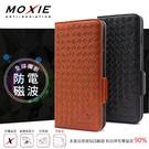 【愛瘋潮】現貨 Moxie X-SHELL iPhone 8 / 7 / SE 2 編織紋真皮皮套 電磁波防護 可插卡 可站立 手機殼