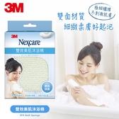 3M Nexcare 雙效美肌沐浴棉 7100193819