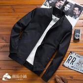 男士外套 男士外套新款春裝夾克韓版修身春天潮流帥氣