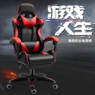電腦椅 電競椅電腦椅家用人體工學升降辦公椅競技椅子游戲椅靠背轉椅座椅 DF星河光年