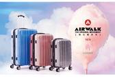 AIRWALK - 棉花糖系列拉絲ABS+PC硬殼拉鍊28吋行李箱-共3色