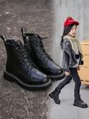 女童馬丁靴2019年新款冬季加絨英倫風真皮短靴子雪地秋冬款兒童鞋  MKS免運