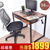 凱堡 拼木工作桌電腦桌書桌 工業風98公分 充電插座 簡約書桌 北歐【B15060】