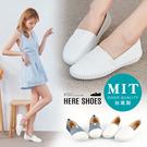 [Here Shoes]MIT台灣製簡約素面皮革懶人鞋V口伸縮帶圓頭包鞋小白鞋─KIT556