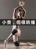 舞蹈護膝女士跳舞運動瑜伽專用兒童跪地膝蓋護套防摔訓練護漆夏季 雙11提前購