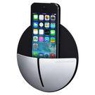 【愛瘋潮】Just Mobile AluPocket iPhone 壁掛式支架 for iPhone SE/ 5S /iPhone 5