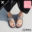 韓國空運 珍珠水鑽設計 半透明彩虹橡膠底 3.5cm厚底指環涼拖鞋【F713266】版型正常/SD韓美鞋