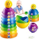 (全館88折)疊疊樂 兒童玩具疊疊樂嬰套杯疊疊圈套疊玩具套碗寶寶益智疊疊碗