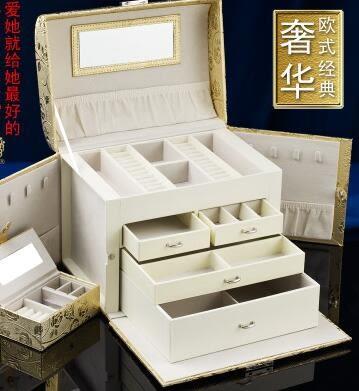 新婚慶結婚禮物實用高檔擺件週年紀念送朋友女生閨蜜生日創意禮品