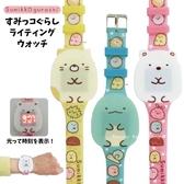 日本限定 角落生物 按壓式 時間顯示 兒童 電子手錶 ( 貓咪/ 蜥蜴恐龍 /白熊 三款任選)