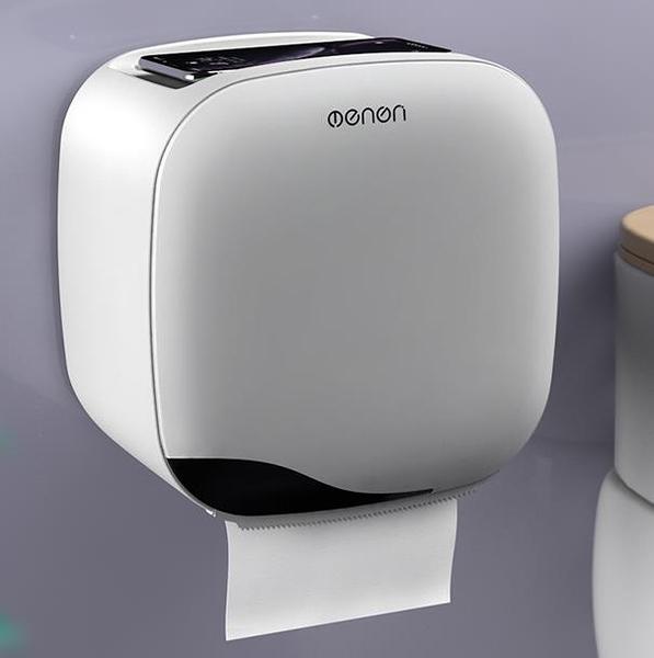 衛生間面紙盒 廁所衛生紙置物架廁紙盒免打孔防水卷紙筒創意抽紙盒 快速出貨