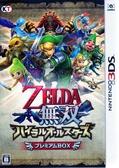【玩樂小熊】現貨中 3DS遊戲 豪華版 薩爾達無雙 海拉魯群星集結 Zelda Warriors 日文日版