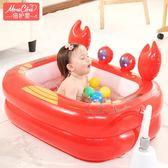 倍護嬰 嬰兒游泳池保溫幼兒童寶寶充氣泡泡浴盆水池海洋球池igo『韓女王』