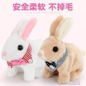 兔子毛絨玩具仿真電動可愛玩偶公仔小號會動的小白兔女『優尚良品』YJT