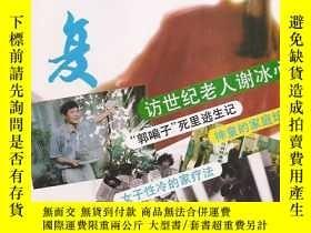 二手書博民逛書店罕見康復1991年1、2、3.總3、32、33.3冊合售Y181