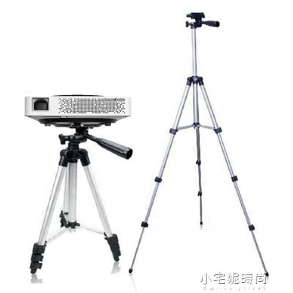 便攜伸縮三腳架微型投影儀機極米Z4X桌面支架Z6 Z5落地三角支架  【新年免運】
