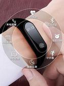 多功能智能觸屏led手表女學生s韓版運動電子表男簡約防水中學手環-交換禮物