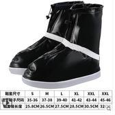 雨鞋女防滑加厚耐磨底鞋套
