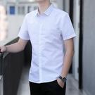 夏季新款純色襯衫男短袖韓版修身百搭潮流休閒男裝商務男士白襯衣 依凡卡時尚