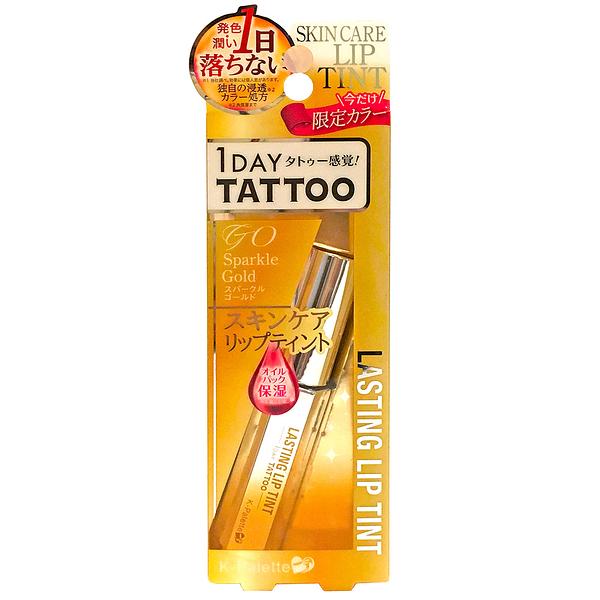 【日本 K-Palette】限定新色 1 Day Tattoo lip tint 持久24小時不掉色唇蜜 橘☻最後一個