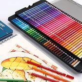 48色 鐵盒色鉛筆水溶性彩色鉛筆繪畫工具專業【步行者戶外生活館】