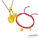 J'code真愛密碼 獅子座-橡果黃金墜子(流星) 送項鍊+紅繩手鍊