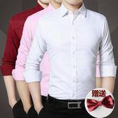 夏季兄弟團西裝伴郎服襯衫長袖男粉色結婚禮服短袖新郎襯衣服白色  莉卡嚴選