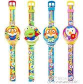 兒童手錶-小企鵝兒童玩具寶寶手錶寶露露卡通電子錶音樂手錶 提拉米蘇